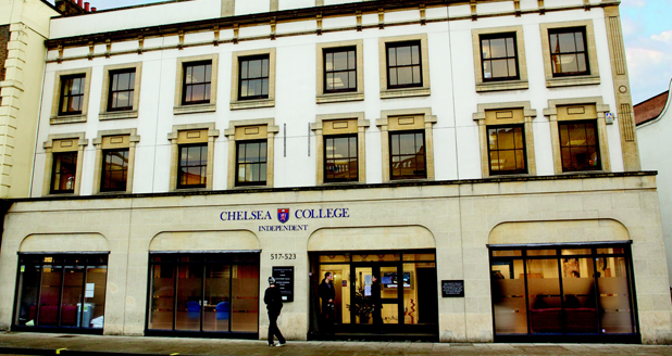 Chelsea Independent College - лето