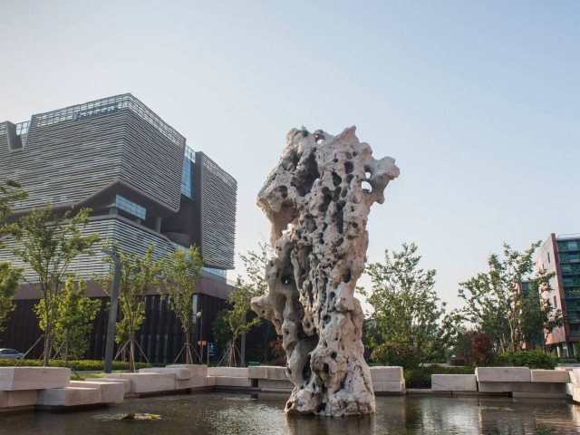 Xi'an Jiaotong - Liverpool University (XJTLU)