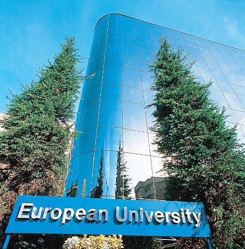 EU Business School, Barcelona campus